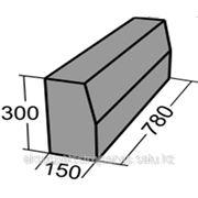 Камень бордюрный БК-4 фото