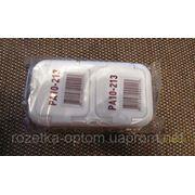 Розетка наружная двойная герметичная с заземлением фото