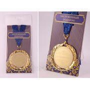 """Медаль """"имениннику"""" диаметр=7 см, 1970838 (663757) фото"""