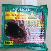 РАТІД - 1 зерно, 100 г. фото