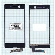 Сенсорное стекло (тачскрин) для Sony Xperia M5 черное, Диагональ 5, 1920x1080 (Full HD) фото