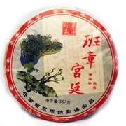 Пан Чжан Гун Тин шу (357 г) фото