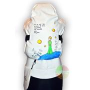 """Эргономичный рюкзак - Маленький принц - ТМ """"Citrus SLing"""" с рисунком ручной работы фото"""