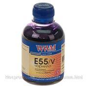 Чернила WWM EPSON R800/1800 (Blue) (E55/V) фото