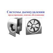 Установка вентиляционных систем. Проектирование и монтаж промышленного кондиционирования. Монтаж систем кондиционирования и вентиляции фото