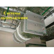 Монтаж систем кондиционирования и вентиляции. Проектирование и монтаж промышленного кондиционирования. фото
