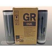 Краска Riso S - 539 Black фото