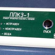 Прибор проверки кабелей и зондов ППКЗ-1 фото