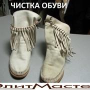Химчистка обуви фото