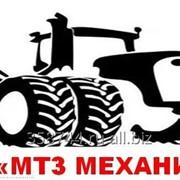 Работы по замене сцепления трактора МТЗ-82 фото