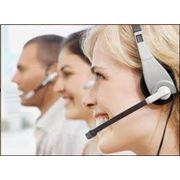 Виртуальный телефонный номер колл центры Украины VTS Group Call Center фото