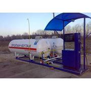 Газоснабжение потребителям Газ сжиженный БТ СПБТ фото
