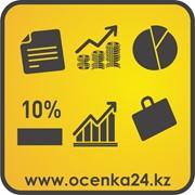 Оценка интеллектуальной собственности в г. Астана фото