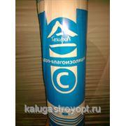 Гидро-влагоизоляция ТЕПОФОЛ С в руллонах (70 кв.м) фото