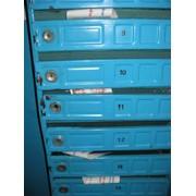 Адресная доставка в почтовый ящик. Черкассы фото
