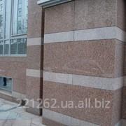 Плитка гранітна облицювальна полірована, Капустянське, оранжевий, t=20 мм фото