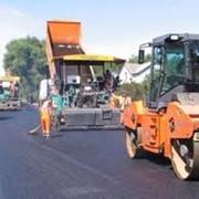 Ямочный ремонт асфальтового покрытия Киев, Украина, цена фото