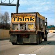 Перевозки тяжеловесных и негабаритных грузов фото