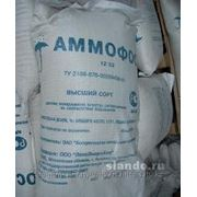 Продажа Аммофоса, селитр удобрений Алматы фото