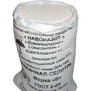Аммиачная селитра (Ammoniumnitrate), ГОСТ 2-85 с изм.№1,2,3 фото