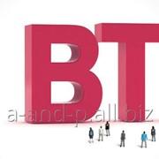 Проведение промо акций, BTL. фото