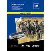 Пленка для ламинирования 125 мкм, А4, ВМ.7725 фото