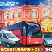Аренда автобусов 50 и 70 мест в Одессе. фото