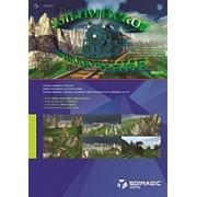 Игра 5D Альпийское Приключение фото