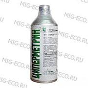 Средство от комаров Циперметрин 1 литр фото