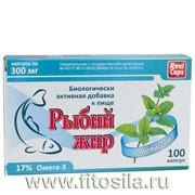 Рыбий жир с мелиссой 100капс.х0,3г фото