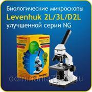Микроскоп LEVENHUK 2L NG фото