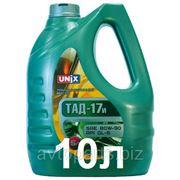Трансмиссионное масло ТАД-17И 80W90 10л фото