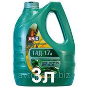Трансмиссионное масло ТАД-17И 80W90 3л фото