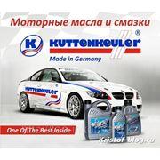 (5 L) UNI TRUCK 2 SAE 10W-40 Масло полусинтетическое моторное для грузовых автомобилей фото