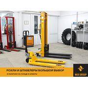 Рохли и Штабелеры в Алматы, Купить рохли, Штабелер купить, купить рохли и штабелеры фото
