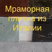 Мрамор при любых условиях будет популярным фото