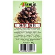 Орехи кедровые в Молдове фото