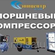 Компрессоры ПКСД в Павлодаре фото