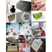Печать визиток изготовление Украина фото