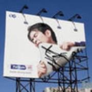 Баннерная реклама в Таразе фото