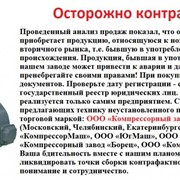 Компрессор ВП2-10/9 фото