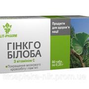 Гинкго-Билоба с витамином С 80табл /Элит-фарм/ фото