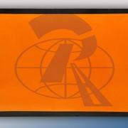 """Табличка для автомобилей """"Опасный груз"""". Складная. фотография"""