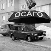 Обязательное страхование гражданско-правовой ответственности владельцев наземных транспортных средств (ОСАГО, автоцивилка, автогражданка). Страховая Компания «АХА Страхование». фото