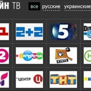 Интернет-телевидение. фото