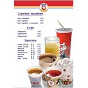 Услуги кафе на автозаправках фото