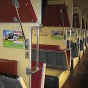 Реклама в поездах дальнего следования фото