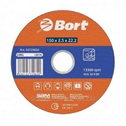 Диск Отрезной Bort Cd-150-2.5 фото