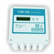 Теплосчётчик электромагнитный микропроцессорный ТЭМ-106 фото