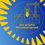 АСТАРТА. Харьков. Украина Проектно-строительные работы в сельском хозяйстве фото